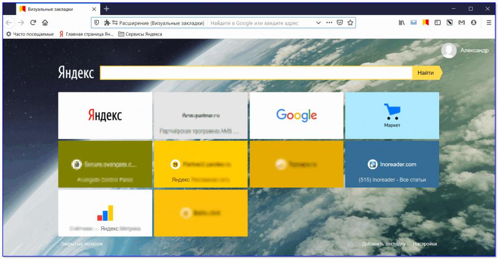 Firefox — стартовый экран