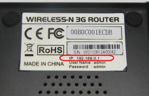 IP адрес роутера на нижней стороне устройства
